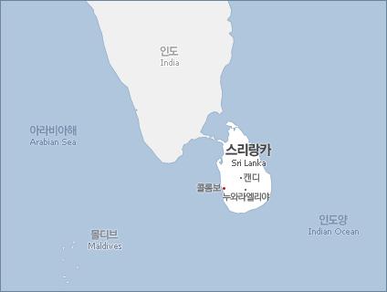 스리랑카 지도표시 ~~ 급해요ㅠㅠㅠㅠ