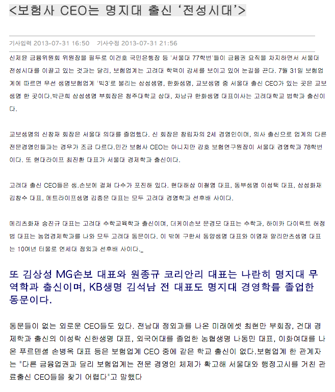 세종대 영문 vs 명지대 경영