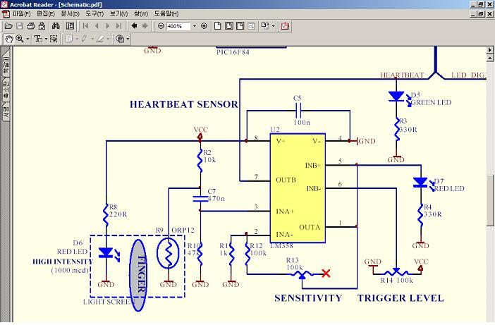 Diy Circuit  U2013 Heart Rate Monitor