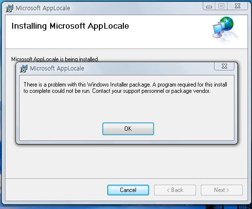 Microsoft applocale windows 10 скачать - 05c